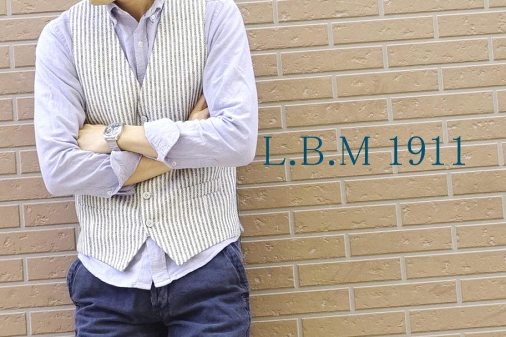 LBM1911