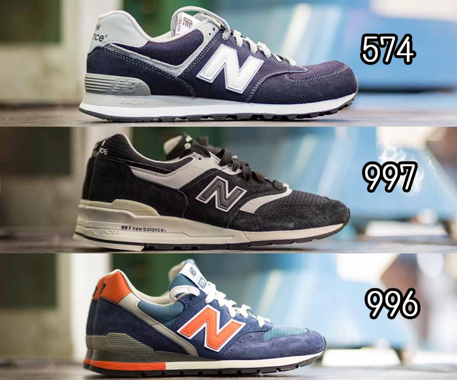 ニューバランス996、997、574