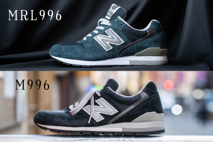 ニューバランスM996とニューバランスMRL996