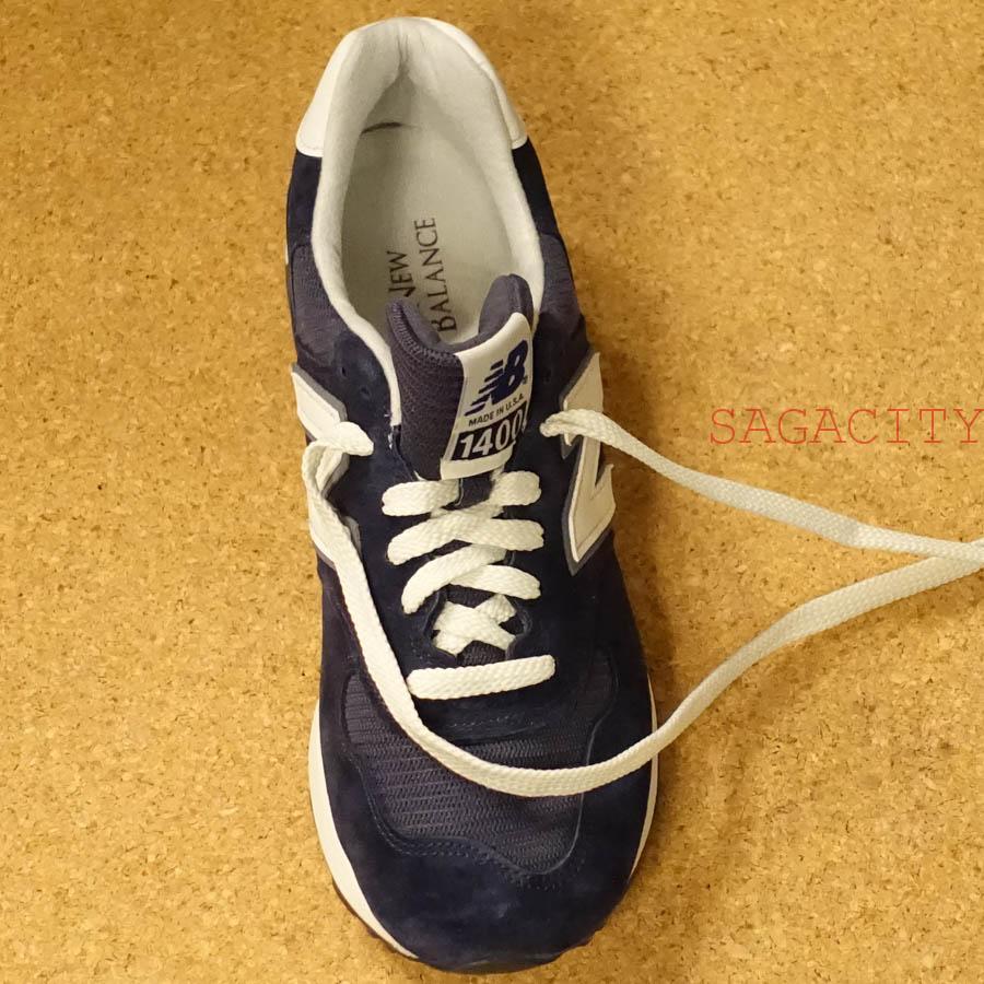 ニューバランス1400靴紐