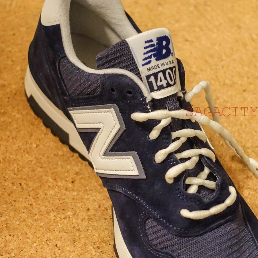 ニューバランス靴紐アップ