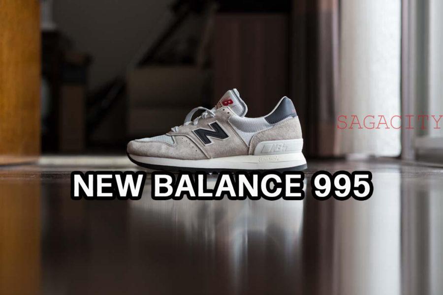 NEW BALANCE M995