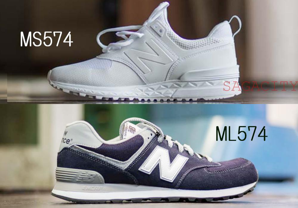ML574とMS574違い
