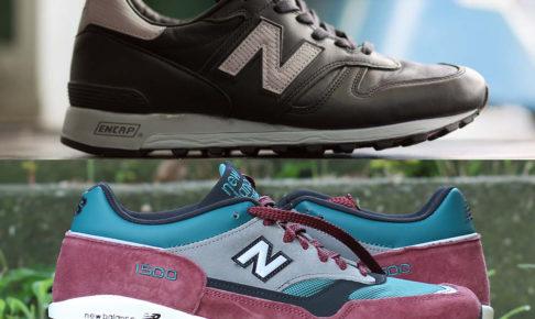 ニューバランス1300と1500比較