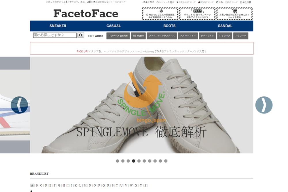 FACEtoFACE(フェイストゥフェイス)