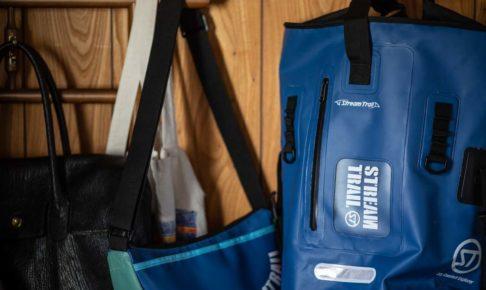 ストリームトレイル防水バッグ