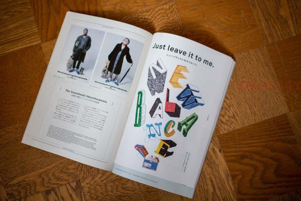 newbalance Sneaker&Me