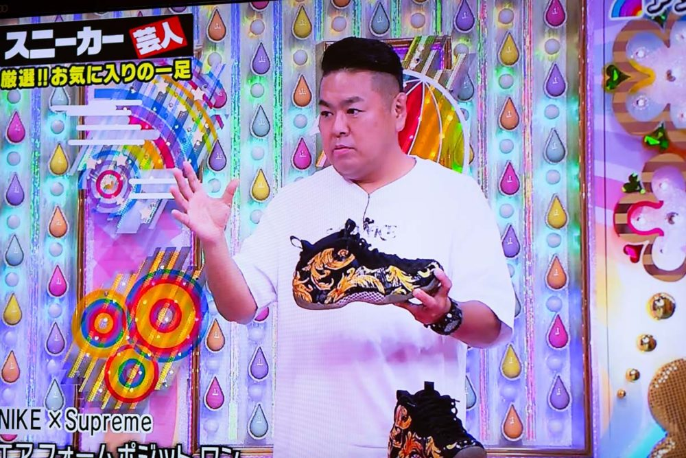 アメトークスニーカー芸人ダイノジ大地