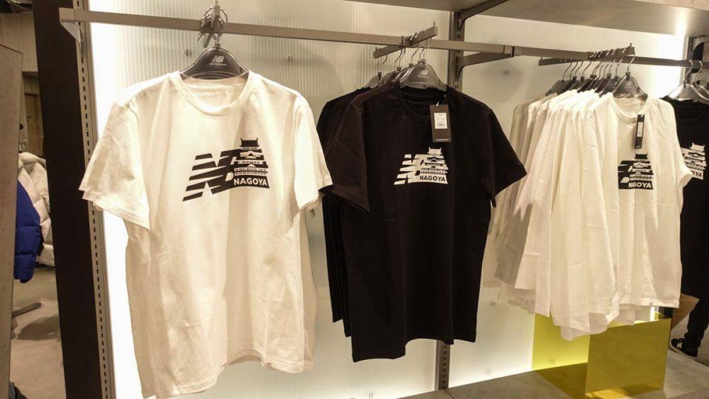 ニューバランス名古屋Tシャツ