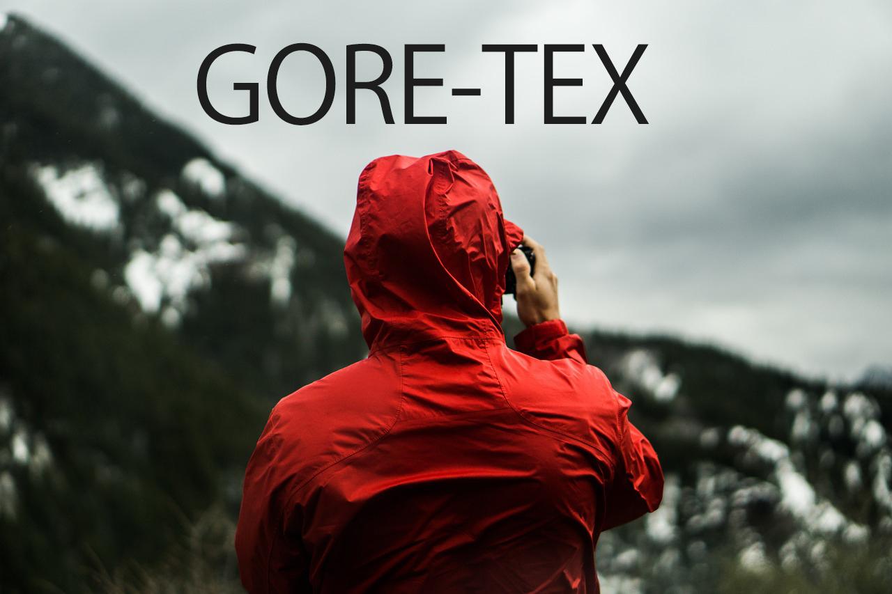 GORE-TEX素材防水