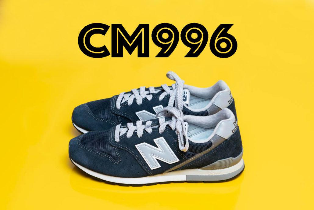 ニューバランスCM996