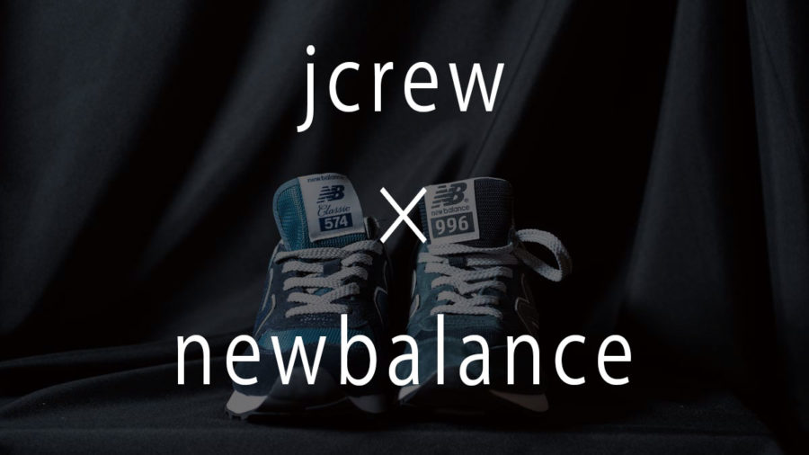 jcrew newbalance