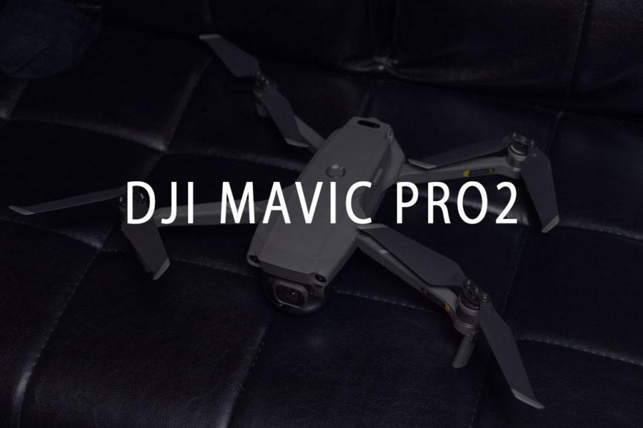 DJI MAVIC PRO2
