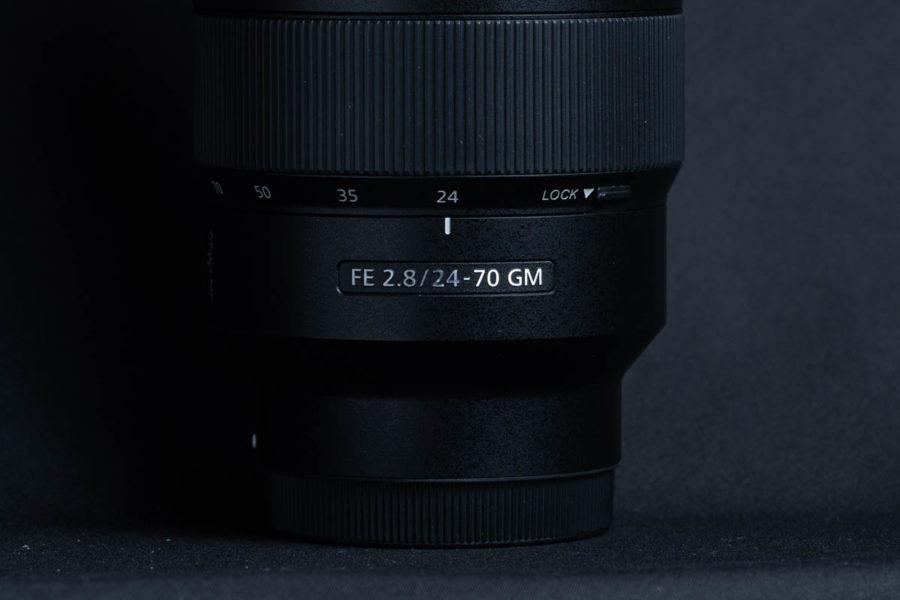 SEL2470mmGM