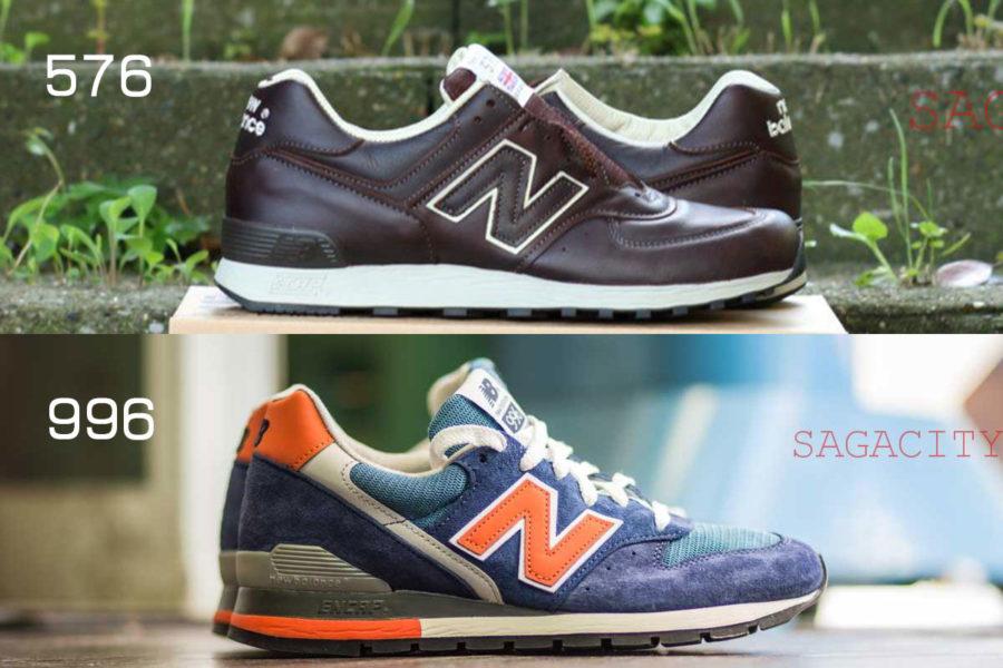 ニューバランス576と996
