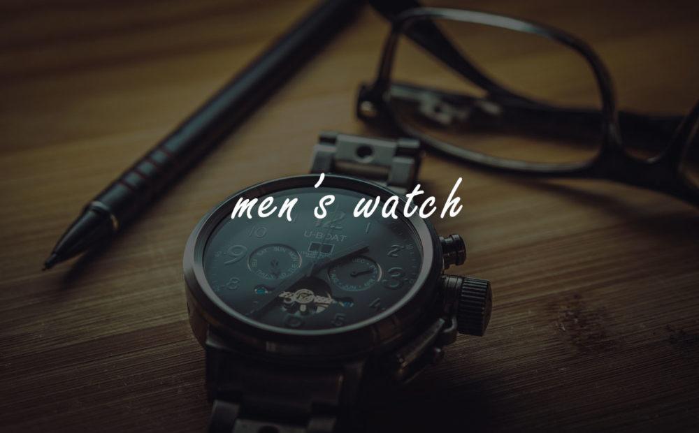 メンズ 時計ブランド