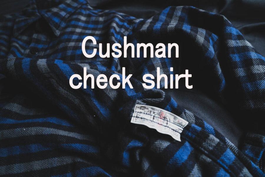 クッシュマン チェックシャツ