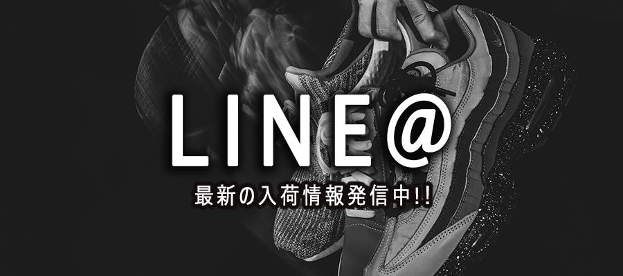 SNEAKm LINE@