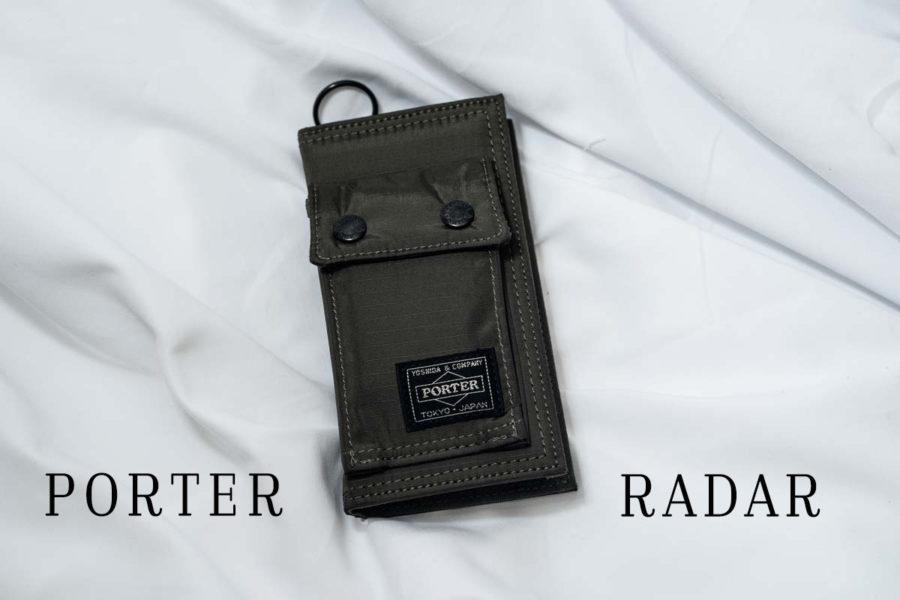 ポーター 財布代わりになるスマホケース